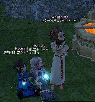 mabinogi_2012_01_15_014.jpg