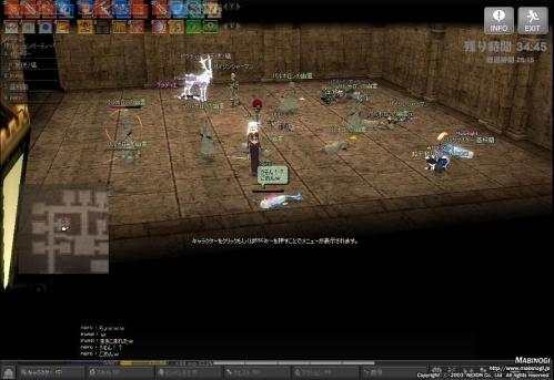 mabinogi_2012_01_15_016.jpg