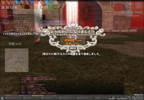 mabinogi_2012_01_17_004.jpg