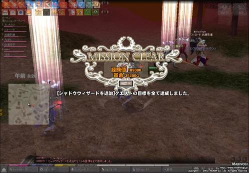 mabinogi_2012_01_17_007.jpg