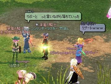 mabinogi_2012_01_18_001.jpg