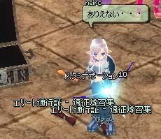 mabinogi_2012_01_18_006.jpg