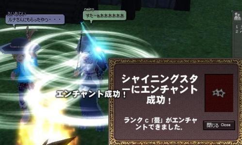 mabinogi_2012_01_18_008.jpg