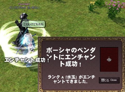 mabinogi_2012_01_18_009.jpg