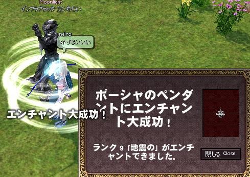 mabinogi_2012_01_18_010.jpg