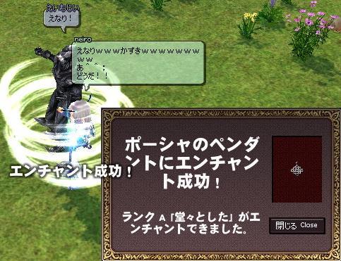 mabinogi_2012_01_18_011.jpg