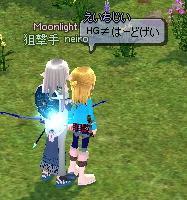 mabinogi_2012_01_18_013.jpg