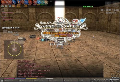 mabinogi_2012_01_19_017.jpg