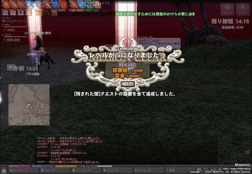 mabinogi_2012_01_19_018.jpg