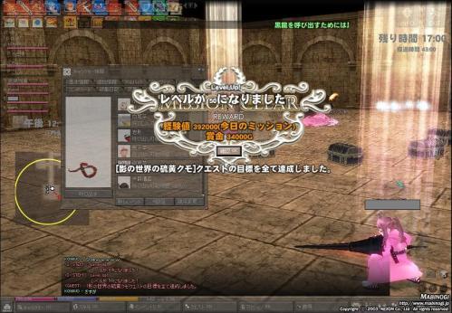 mabinogi_2012_01_20_001.jpg