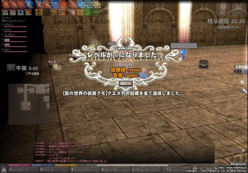 mabinogi_2012_01_20_002.jpg