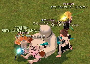 mabinogi_2012_01_21_010.jpg
