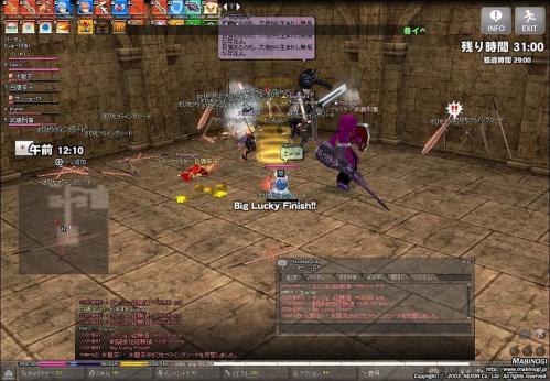 mabinogi_2012_01_21_015.jpg