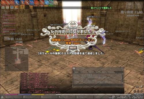 mabinogi_2012_01_21_016.jpg