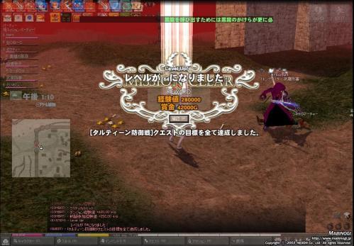 mabinogi_2012_01_21_018.jpg