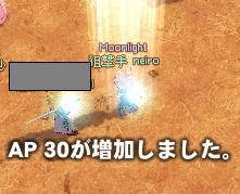 mabinogi_2012_01_21_023.jpg