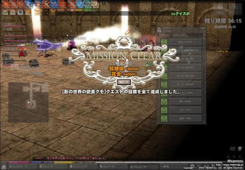 mabinogi_2012_01_21_024.jpg