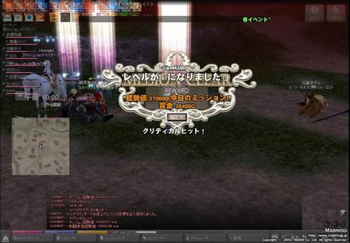mabinogi_2012_01_21_025.jpg