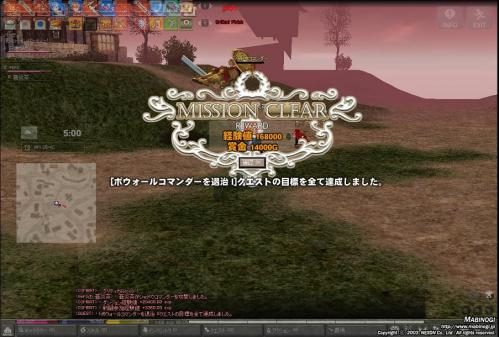 mabinogi_2012_01_21_029.jpg