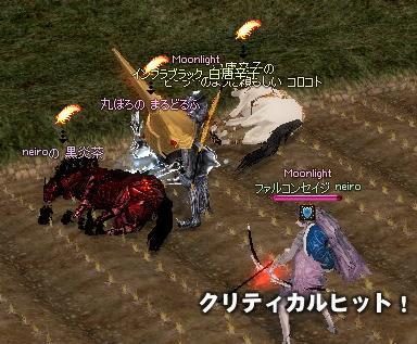 mabinogi_2012_01_21_030.jpg