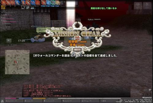 mabinogi_2012_01_21_031.jpg