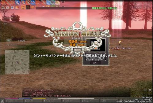 mabinogi_2012_01_21_033.jpg