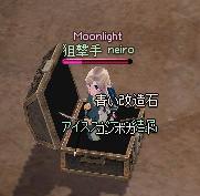 mabinogi_2012_01_22_001.jpg