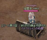 mabinogi_2012_01_22_002.jpg
