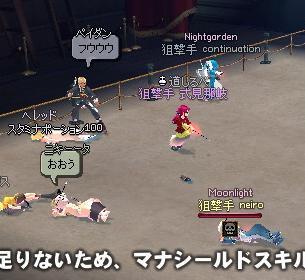 mabinogi_2012_01_22_005.jpg