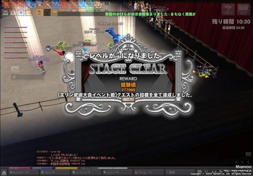 mabinogi_2012_01_22_007.jpg