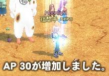 mabinogi_2012_01_22_009.jpg