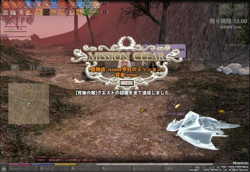 mabinogi_2012_01_23_004.jpg