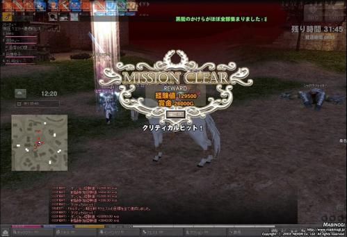 mabinogi_2012_01_23_007.jpg
