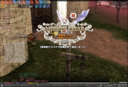 mabinogi_2012_01_23_009.jpg