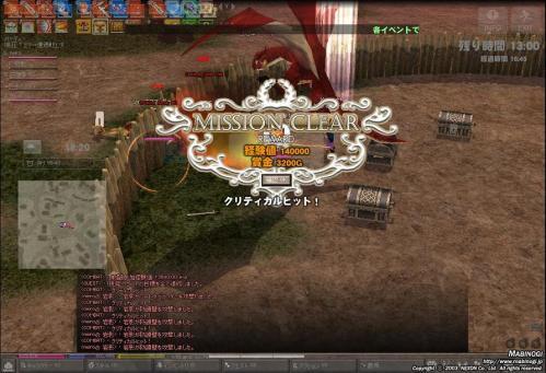 mabinogi_2012_01_23_015.jpg