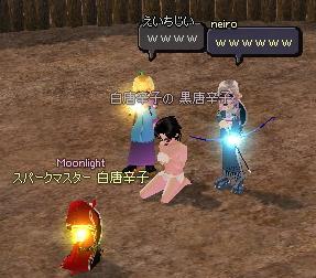 mabinogi_2012_01_23_018.jpg