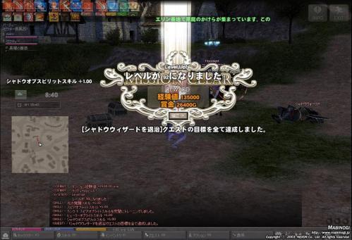 mabinogi_2012_01_23_020.jpg