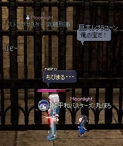 mabinogi_2012_01_24_001.jpg