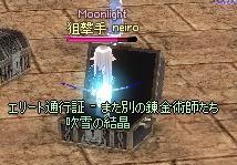 mabinogi_2012_01_24_003.jpg