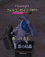 mabinogi_2012_01_24_006.jpg