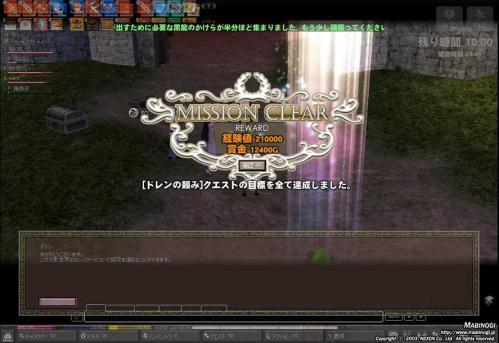mabinogi_2012_01_27_012.jpg