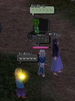 mabinogi_2012_01_27_015.jpg
