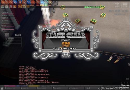 mabinogi_2012_01_28_011.jpg