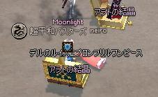 mabinogi_2012_01_28_013.jpg