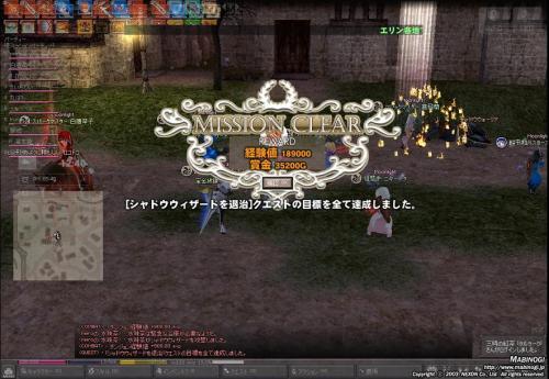 mabinogi_2012_01_29_002.jpg