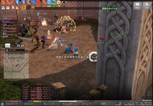mabinogi_2012_01_29_005.jpg
