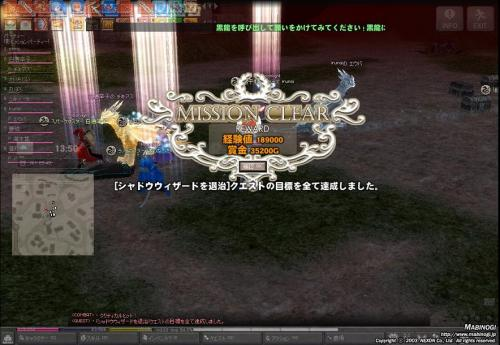 mabinogi_2012_01_29_007.jpg