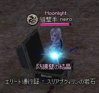 mabinogi_2012_01_29_008.jpg