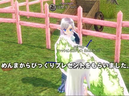 mabinogi_2012_01_31_002.jpg