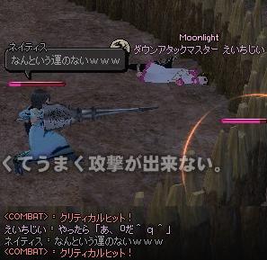 mabinogi_2012_02_09_007.jpg
